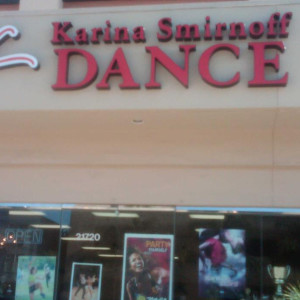 Courtesy: Facebook User Karina Smirnoff Dance Studio